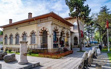 Arkeoloji Müzesi